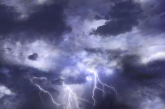 توقعات الأرصاد لطقس الغد.. أمطار رعدية وغبار يحجب الرؤية بعدة مناطق - المواطن
