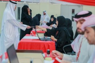 البحرين تتهم إيران باستهداف الانتخابات بـ 40 ألف رسالة إلكترونية - المواطن