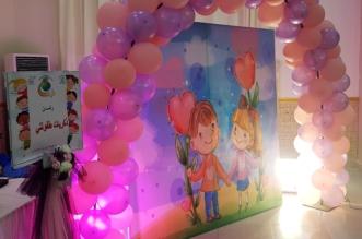 صور.. من أجل طفولة سعيدة احتفالية بتعليم الباحة - المواطن