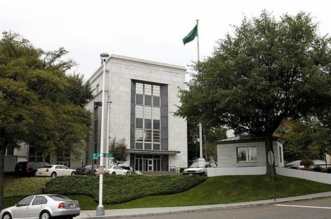 السفارة لدى واشنطن تكشف حقيقة طلبها من أقرباء تالا وروتانا مغادرة أمريكا - المواطن