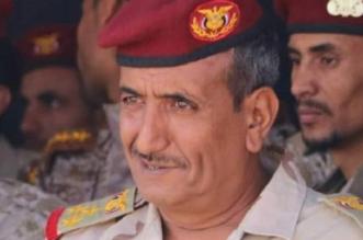 نجاة قائد اللواء 35 مدرع بالجيش اليمني من محاولة اغتيال في تعز - المواطن