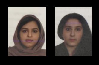 السلطات الأميركية تكشف تطورات التحقيق بوفاة الشقيقتين السعوديتين.. مزاعم غير مقبولة - المواطن