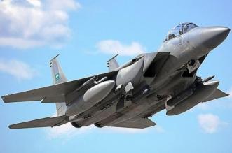 التحالف يطلب من أمريكا وقف تزويد طائراته بالوقود جواً في اليمن - المواطن