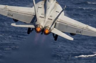 تحطم مقاتلة أمريكية في بحر الفلبين - المواطن