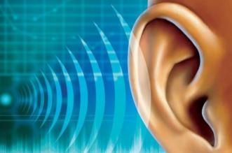 تعرف على أعراض ضعف السمع - المواطن