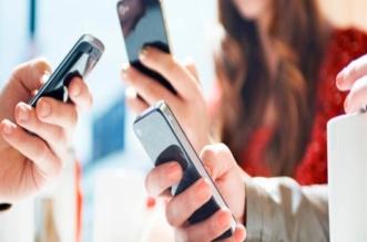 نصائح مهمة لخفض إشعاعات الهواتف الذكية - المواطن