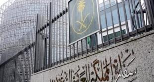سفارة المملكة في الجزائر تدعو المواطنين للتواصل لترتيب عودتهم