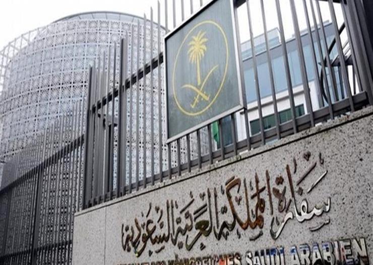 سفارة المملكة بالكويت توجه رسالة مهمة للمواطنين