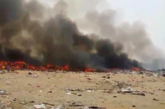 توضيح من أمانة جدة بشأن حريق المردم - المواطن