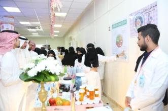 صور.. صحة مكة تعزز مفهوم التوازن الغذائي بفعالية تغذية الشباب والنشء - المواطن