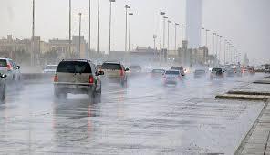 أربعاء غير مستقر وأمطار رعدية على 12 منطقة - المواطن