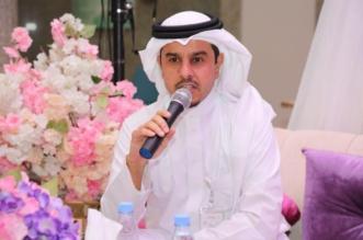 العنزي مديراً تنفيذياً لـ سعود الطبية - المواطن