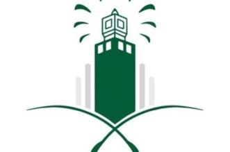 تحويل مركز الأمير خالد الفيصل للاعتدال إلى معهد بجامعة المؤسس - المواطن