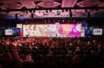 مؤشر الشباب في منتدى مسك العالمي يتناول قضايا مصيرية - المواطن
