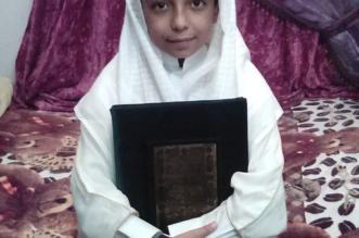 سيف ابن الثامنة يخطف لقب أصغر حفاظ القرآن في جدة - المواطن