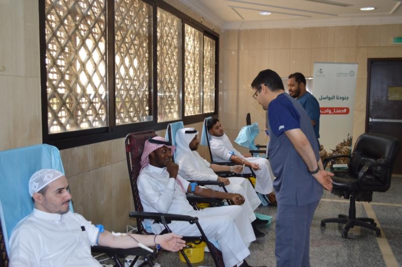 """صور.. """"المواطن"""" تشارك في حملة دمنا واحد بمكتب المالية في مكة المكرمة - المواطن"""