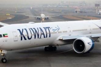 الطيران المدني الكويتي يحول الرحلات إلى مطار الملك فهد بالدمام - المواطن