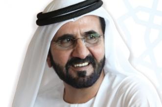 محمد بن راشد: استقرار المملكة ضرورة حيوية للمنطقة والعالم.. ونحن معها في السراء والضراء - المواطن