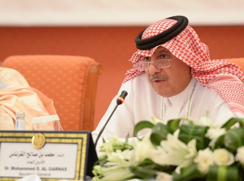 صور .. جدة تستضيف الاجتماع الـ28 لأعضاء اتحاد التضامن الإسلامي الرياضي - المواطن