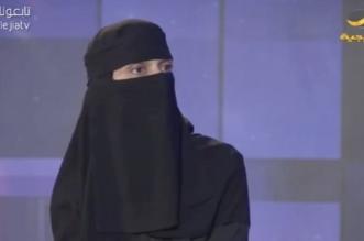 فيديو.. مواطنة تروي مأساتها مع طليقها الباكستاني.. خطف أطفالها انتقاماً منها - المواطن