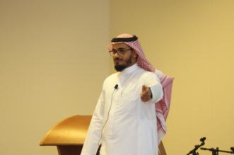 أكثر من 60 متدربًا ومتدربة في دورة تأسيس المحامي المتميز - المواطن