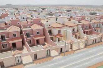3 آلاف مستفيد من مبادرة القروض السكنية للعسكريين.. هنا التفاصيل - المواطن