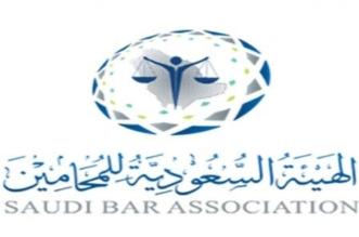 وظائف إدارية شاغرة بالهيئة السعودية للمحامين - المواطن