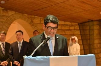 سفير الأرجنتين: رؤية 2030 فرصة لنا ونعمل على تعميق التعاون مع المملكة - المواطن