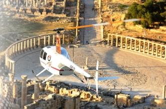 فيديو.. التاكسي الطائر يحلق في سماء الأردن - المواطن