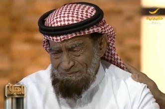 """فيديو.. العم ابن كرمان صاحب مقولة """" لا علمني"""" يروي كيف تحولت حياته رأساً على عقب - المواطن"""