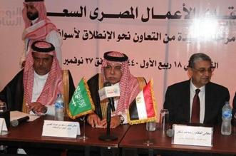 القصبي باجتماع مجلس الأعمال السعودي المصري: أعتبر نفسي وزيراً في الحكومة المصرية - المواطن