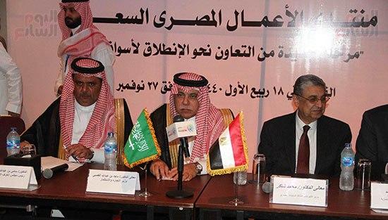 القصبي باجتماع مجلس الأعمال السعودي المصري: أعتبر نفسي وزيراً في الحكومة المصرية
