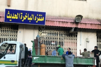 صور.. أمانة عسير توضح أسباب إغلاق مقاهي الشيشة في أبها - المواطن