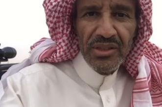 فيديو.. خالد عبدالرحمن يرد على شائعة وفاته: أبشركم أنا بخير - المواطن