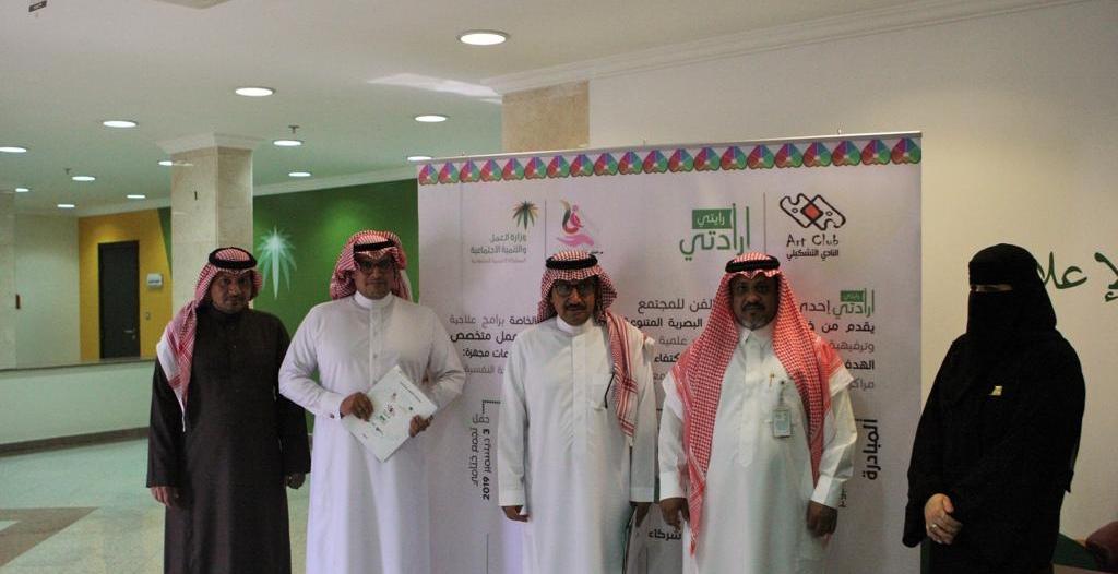 تأهيل 270 مستفيدة من ذوات الإعاقة في الرياض لسوق العمل