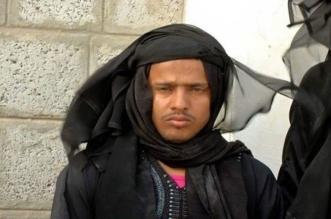 هروب قيادات حوثية في ملابس نسائية - المواطن