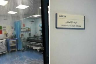 فيديو.. تسرب مياه الأمطار لغرفة إنعاش مستشفى تيماء وانهيار جزء من السقف - المواطن