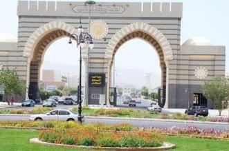 الجامعة الإسلامية تعلن موعد الاختبار التحريري للوظائف التعليمية - المواطن