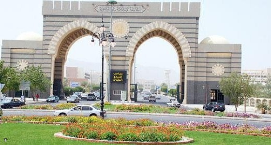 #وظائف تعليمية للجنسين في الجامعة الإسلامية