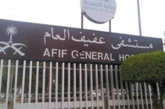 14 إصابة في حادثين منفصلين بعفيف - المواطن