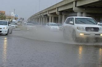 الأرصاد تحذر أهالي الشرقية من التقلبات الجوية - المواطن