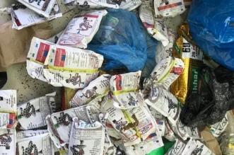 صور.. معارض توعوية وجولات مكثفة لمكافحة التبغ بعسير - المواطن
