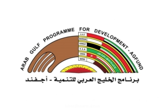 أجفند يشارك المجتمع الدولي الاحتفاء بيوم الطفل العالمي - المواطن