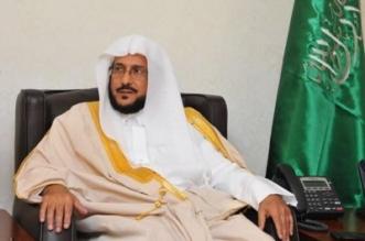 آل الشيخ: الإخوان المسلمون لا يتورعون عن فعلِ أيّ شيء مهما كان محرمًا - المواطن