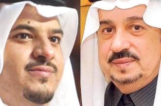 أحد الحسم .. مشاهير السناب تحت مرصد إمارة الرياض - المواطن