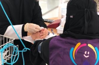 صور.. بسمتهم أمل ينظم حملة للتبرع بالدم في الباحة - المواطن