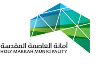 إغلاق 208 مكاتب هندسية مخالفة بمكة - المواطن