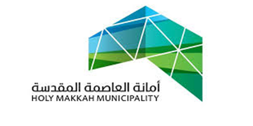 إغلاق 208 مكاتب هندسية مخالفة بمكة