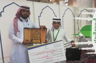 الزهراني الثالث على مستوى المملكة في مسابقة القرآن والحديث - المواطن