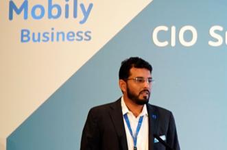 مؤتمر موبايلي أعمال يناقش دور التحول الرقمي والابتكارات في دعم اقتصاد المملكة - المواطن